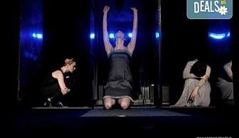 """Tри великолепни актриси в """"Nordost - приказка за разрушението""""! Гледайте на 31.05. от 19ч. в Младежки театър, камерна сцена, билет за един!"""