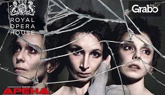 """Три звезди на балета в """"Анастасия""""от сцената на Ковънт Гардън! Прожекции на 14, 17 и 18.12"""