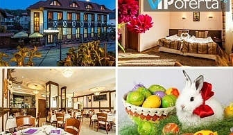 Тридневен и четиридневен пакет за двама със закуски и вечери + ползване на сауна и тенис на маса в Хотел Тетевен***