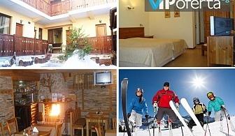Тридневен и четиридневен пакет със закуски и вечери + лифт карта за ски зона Добринище в Кадева Къща Пажоко, Банско