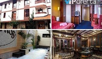 Тридневен и четиридневен пакет със закуски, вечери, СПА + лифт карта за ски зона Добринище в Хотел Френдс***, Банско