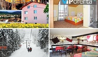 Тридневен и четиридневен пакет със закуски и вечери + лифт карта за ски зона Добринище в къща за гости Пумпалови