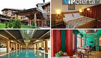 Тридневен и четиридневен пакет със закуски, вечери + лифт карта в за ски зона Добринище в Комплекс Пирин Голф