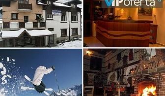 Тридневен и четиридневен пакет със закуски и вечери и лифт карта за ски зона Добринище + сауна и парна баня в Старата Тонина Къща