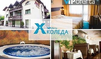 Тридневен и четиридневен пакет със закуски и вечери + традиционни вечери + СПА в Семеен Хотел Шипково