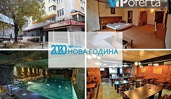 Тридневен и четиридневен пакет със закуски и вечери + Празнична Новогодишна вечеря в Хотел България, Велинград