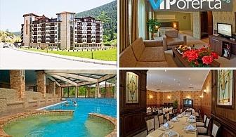 Тридневен, четиридневен и петдневен пакет в апартамент със закуски и вечери + СПА в Балнео Хотел Свети Спас, Велинград