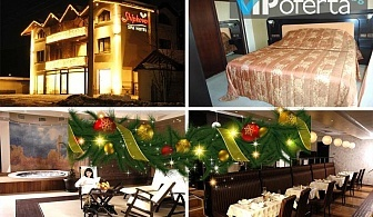 Тридневен, четиридневен и петдневен пакет със закуски и вечери + традиционни вечери и DJ + СПА в Семеен Хотел Шипково