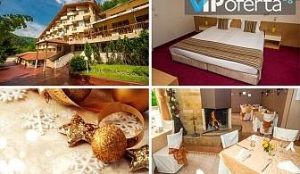 Тридневен, четиридневен и петдневен пакет със закуски и вечери + СПА в Хотел ДИВА