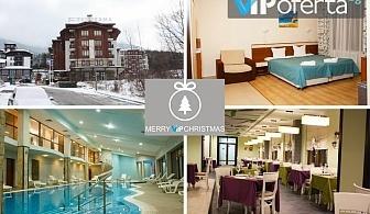 Тридневен, четиридневен и петдневен пакет със закуски и вечери + Празнична вечеря + ползване на СПА в Хотел Панорама Ризорт****, Банско