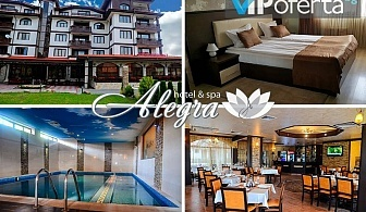 Тридневен делничен пакет със закуски и вечери + 3 спа процедури в Хотел Алегра, Велинград