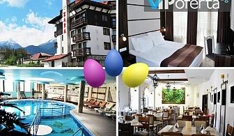 Тридневен пакет на база All Inclusive + ползване на Уелнес център в хотел Зара ****, Банско