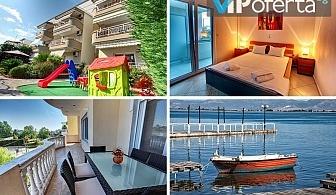 Тридневен пакет на цената на двудневен с включени две вечери StayInn Keramoti Vacation Apartments, Керамоти, Гърция