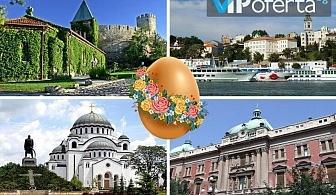 Тридневен пакет за Великден в Белград, Нови Сад и Върнячка Баня от Бамби М тур