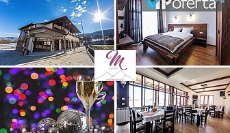 Тридневен пакет със закуски и Новогодишна празнична вечеря + СПА и фитнес в СПА комплекс Mentor Resort, Гайтаниново