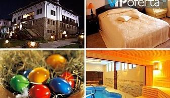 Тридневен пакет със закуски, празнични вечери и ползване на басейн и джакузи в Комплекс Винпалас, Арбанаси