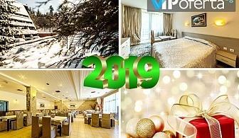 Тридневен пакет със закуски, вечери и Празнична новогодишна програма + ползване на фитнес в Хотел Мура***, Боровец