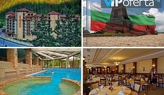 Тридневен пакет със закуски и вечери с участието на Нели Петкова в Балнео Хотел Свети Спас, Велинград