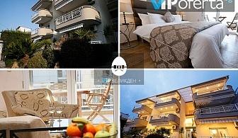 Тридневен и петдневен пакет + доплащане за празничен обяд с жива музика в StayInn Keramoti Vacation Apartments, Керамоти, Гърция
