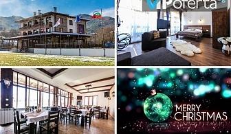 Тридневен и петдневен пакет със закуски и празнични вечери на 24.12 и 25.12 + СПА и фитнес в СПА комплекс Mentor Resort, Гайтаниново