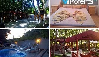 Тридневен, петдневен и седемдневен пакет за двама + ползване на басейн във Ваканционно селище Кокиче 2 -  ММЦ Приморско
