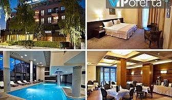 Тридневен, петдневен е седемдневен пакет със закуски и вечери + позване на СПА в Хотел Аква Вива****, Велинград