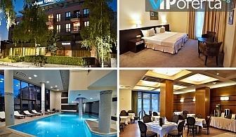 Тридневен, петдневен и седемдневен пакет със закуски и вечери + арома вана и ползване на СПА в Хотел Аква Вива****, Велинград