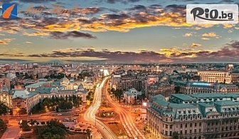 Тридневна автобусна екскурзия до Букурещ, Синая и Брашов! 2 нощувки със закуски, транспорт и екскурзовод, от Ана Травел