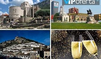 Тридневна екскурзия до Албания транспорт, екскурзовод, нощувки със закуски и вечери от Бамби М тур