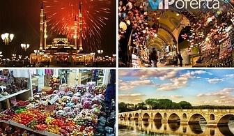Tридневна екскурзия до Одрин ( града на тържествата и веселието) от Бамби М Тур