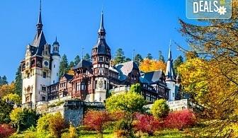 Тридневна екскурзия през октомври или декември до Букурещ и Синая! 2 нощувки със закуски, транспорт от София, Плевен или Русе и възможност за посещение на замъка на Дракула!