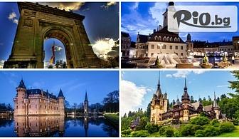 Тридневна екскурзия до Румъния – Букурещ и Земята на Дракула! Включени 2 нощувки със закуски, транспорт и екскурзовод за 119 лв, от ТА Бамби М Тур