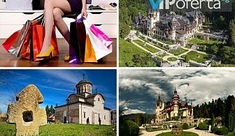 Тридневна екскурзия: замъците Пелеш, замъкът на Дракула, Синая, Брашов, Букурещ. Културна обиколка и шопинг от Бамби М Тур