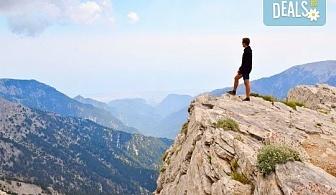 Тридневна екзкурзия до Митикас, най-високия връх в планината на боговете - Олимп, Гърция! 2 нощувки, транспорт и планински водач от Еволюшън Травел!