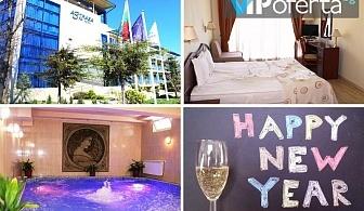 Тридневни пакети със закуски и вечери + празнична вечеря + брънч на 01.01.19 + Релакс център в хотел Астрея***
