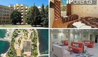 Тридневни, петдневни и седемдневни пакети на база ALL Inclusive Light в хотел Балканика **, Китен