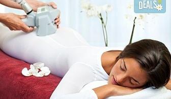 Трифазна антицелулитна процедура чрез ултразвукова кавитация, вакуумен масаж и Lipoglaucin ТМ на корем, бедра, ханш и паласки в дермакозметични центрове Енигма!