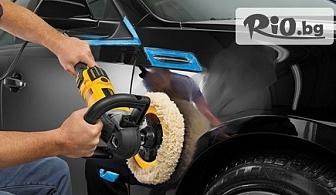 Тристепенно пастиране на кола + полиране на фарове и стопове + цялостно измиване или Гланциране - една паста + външно измиване от Авто Макс