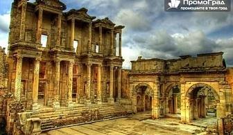 Троя, Пергамон, Кушадасъ, Ефес, Памуккале, Одрин (5 дни/4 нощувки, закуски, вечери) тръгване от Пловдив за 459 лв.
