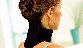 Турмалинова яка срещу болки във врата, раменете и главата само за 9.80 лв. вместо за 39 лв. със 75% отстъпка от електронен магазин www.albo-bg.info!