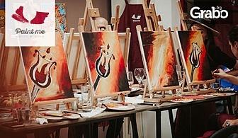 Творческа вечер! 3 часа рисуване под насоките на художник, плюс 2 чаши вино по избор
