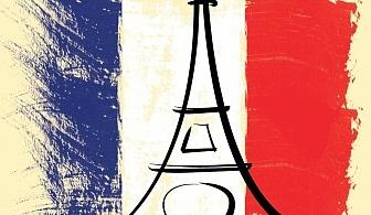 80 учебни часа Френски език за начинаещи само за 169 лв. от езиков център Галакси, Люлин