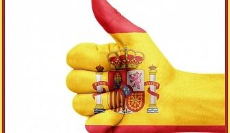 70 учебни часа Испански език за начинаещи само за 159 лв. от езиков център Галакси, Люлин