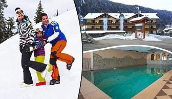 Ученическа ски ваканция в Мадона ди Кампильо, Италия! 7 нощувки със закуски и вечери +  басейн и закрит аквапарк в хотел Val di Sole