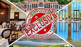 Ученическа ваканция в хотел РИУ, Правец! 2+ нощувки със закуски и вечери за двама + басейн, СПА и голф. Деца до 12г. - БЕЗПЛАТНО