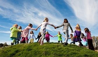 Ученически лагери и Зелени Училища! 2 или повече нощувки на дете + закуски, обеди и вечери в Пресслава ризорт, Априлци