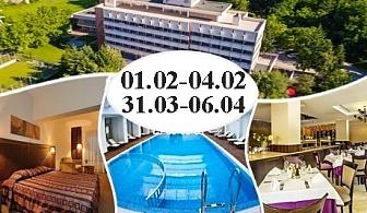 Ученически ваканции в хотел Сана Спа****, Хисаря! Нощувка за ДВАМА със закуска + минерален басейн и СПА пакет