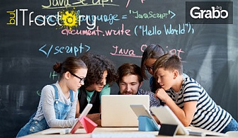 """За ученика! Онлайн курс """"Основи на програмирането""""с неограничен достъп до платформата"""