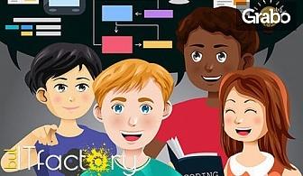"""За ученика! Онлайн курс """"Създаване на сайтове""""с неограничен достъп до платформата"""