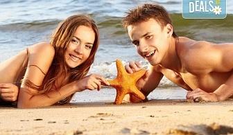 Учете навсякъде и по всяко време! Онлайн курс по позитивно мислене и/или сексология от www.onLEXpa.com!